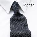NEW!6/18入荷[ランバン]LANVIN ネクタイ LVJ-203
