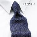 NEW!6/18入荷[ランバン]LANVIN ネクタイ LVJ-205