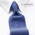 NEW!6/18入荷[ランバン]LANVIN ネクタイ LVJ-206