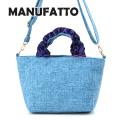 NEW!12/18入荷[マヌファット]MANUFATTO ショルダーバッグ(ブルー×ネイビー) MF-008