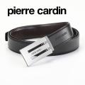 NEW!6/16入荷[ピエールカルダン]PIERRE CARDIN リバーシブルベルト(トップタイプ) PC-307