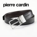 NEW!6/16入荷[ピエールカルダン]PIERRE CARDIN リバーシブルベルト(ピンタイプ) PC-308