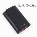 2016秋冬モデル[ポールスミス]PAUL SMITH キーケース(6連式) PS-409