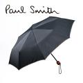 2018春夏モデル[ポールスミス]PAUL SMITH 折りたたみ傘 PS-505