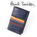 NEW!12/7入荷2018秋冬モデル[ポールスミス]PAUL SMITH カードケース/名刺入れ PS-563