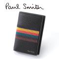 NEW!12/7入荷2018秋冬モデル[ポールスミス]PAUL SMITH カードケース/名刺入れ PS-570