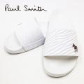 NEW!4/6入荷2021春夏モデル[ポールスミス]PAUL SMITH シャワーサンダル(ホワイト) PS-706