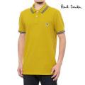 NEW!4/14/入荷2021春夏モデル[ポールスミス]PAUL SMITH ポロシャツ(イエロー) PS-711