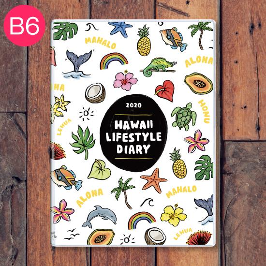 【HLC】ハワイ手帳2020(Jordan Higa)B6版【1冊購入メール便可】10月下旬発送予定