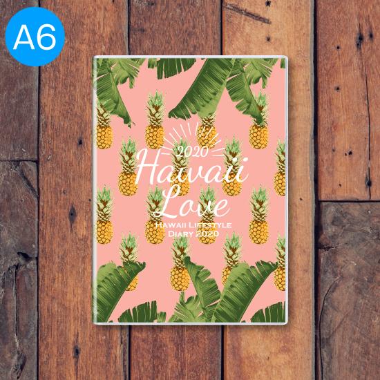 【HLC】ハワイ手帳ミニ2020(ハワ恋)A6版【1冊購入メール便可】9月下旬発送予定