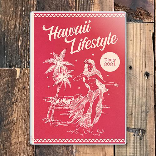ハワイ手帳2021(HLC)A面【メール便OK】