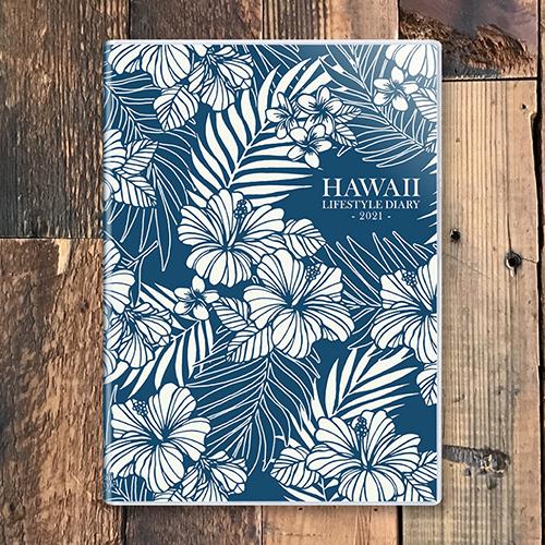 ハワイ手帳2021(HLC)B面【メール便OK】