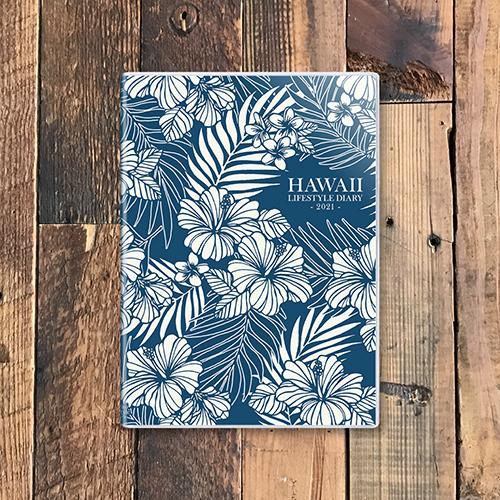 ハワイ手帳ミニ2021(HLC)B面【メール便OK】