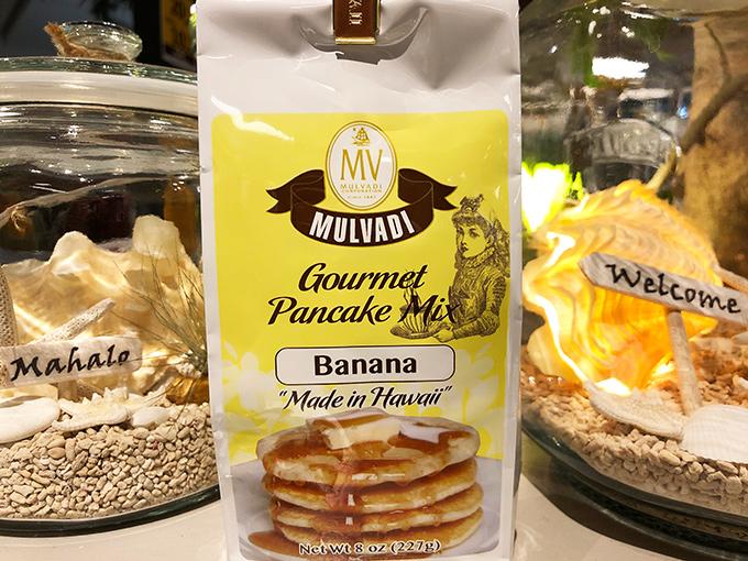 【MULVADI】マルバディ グルメ パンケーキミックス  8oz(227g) バナナ