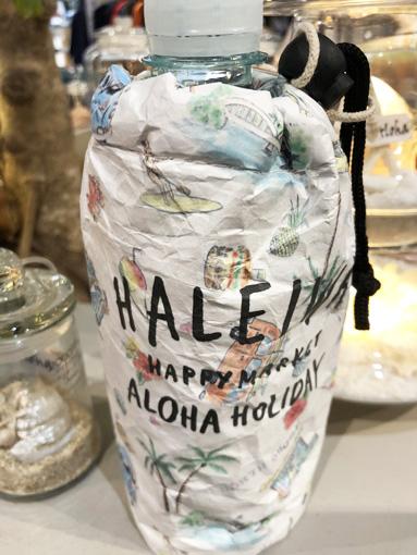 クラフト素材の保冷ペットボトルホルダー(白)・【HAPPY HALEIWA MARKET】
