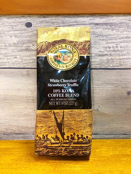 【ROYAL KONA】ロイヤルコナコーヒー ホワイトチョコレートストロベリートリュフ  227g (10%コナブレンド)