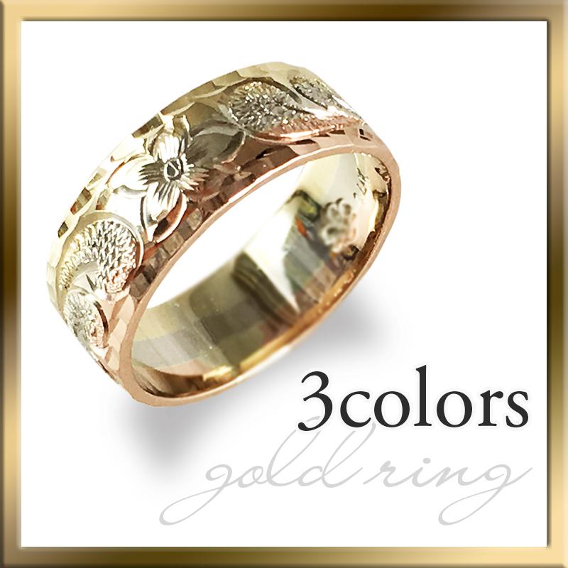 【Southern Blue】ハワイアンジュエリー 手彫り 14Kゴールド 3カラーゴールド リング 9mm幅【1号~7号】  彫りの綺麗さに絶対の自信!ハワイでトップクラスの職人が手彫製作