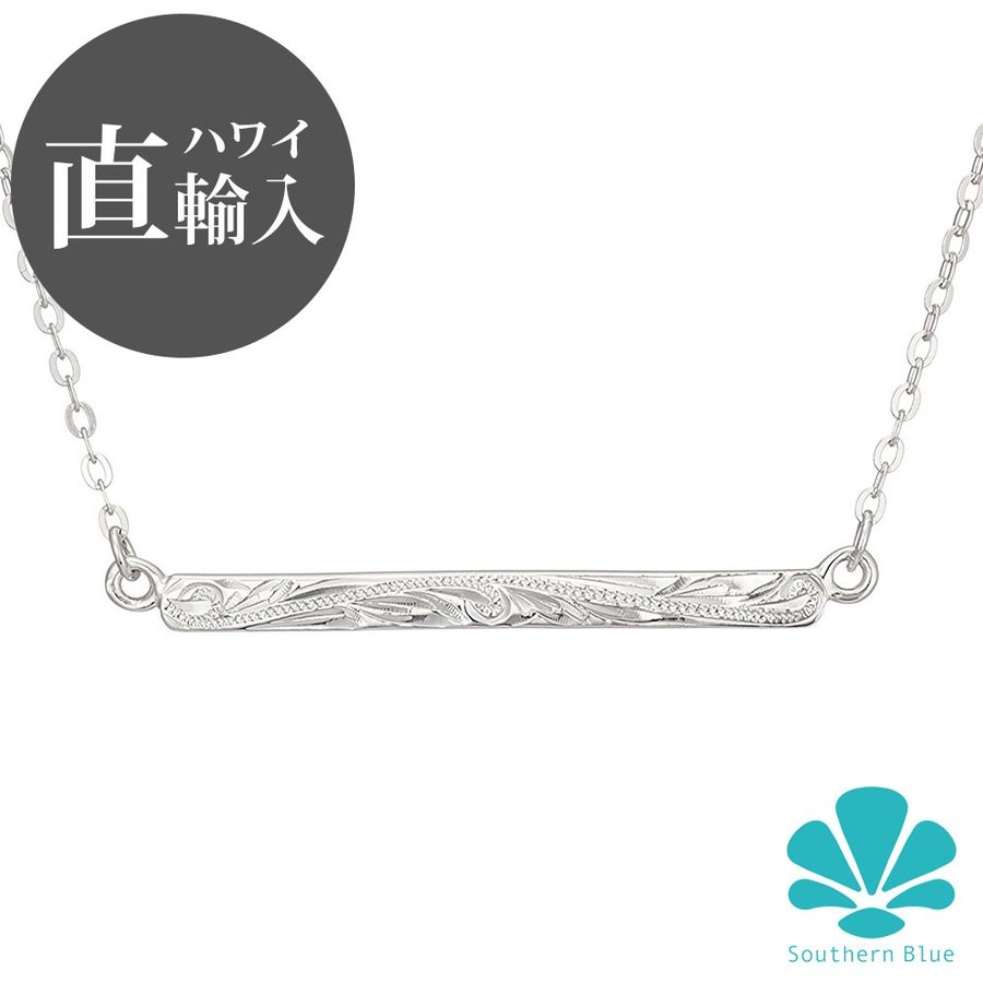 【Southern Blue】ハワイアンジュエリー ペンダントTop ネックレス(チェーン別売) hpen0060-16