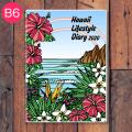 【HLC】ハワイ手帳2020(TAMO)B6版【1冊購入メール便可】8月末発送予定