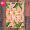 【HLC】ハワイ手帳2020(ハワ恋)B6版【1冊購入メール便可】