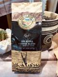 【ROYAL KONA】ロイヤルコナコーヒー ロイズ 227g (10%コナブレンド)