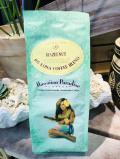 【Hawaiian Paradise Coffee】 ハワイアンパラダイスコーヒー ヘーゼルナッツ フレーバー198g