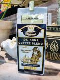 【MULVADI】マルバディコーヒー 10%コナコーヒーブレンド ヘーゼルナッツ 198g 挽いた豆