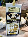 【MULVADI】マルバディコーヒー 10%コナコーヒーブレンド バニラマカダミアナッツ  198g 挽いた豆