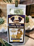 【MULVADI】マルバディコーヒー 10%コナコーヒーブレンド トーステッドココナッツ  198g 挽いた豆