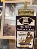 【MULVADI】マルバディコーヒー 10%コナコーヒーブレンド  チョコレートマカダミアナッツ  198g 挽いた豆