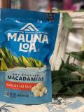 【MAUNA LOA】マウナロア ハワイアンシーソルト マカデミアナッツ226g