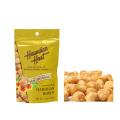 ホーストハニーナッツ