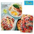 カフェ・カイラ ハワイの朝食レシピBOOK