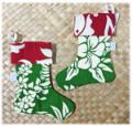 オリジナルハワイアン雑貨 ハワイアンクリスマス・ストッキングS