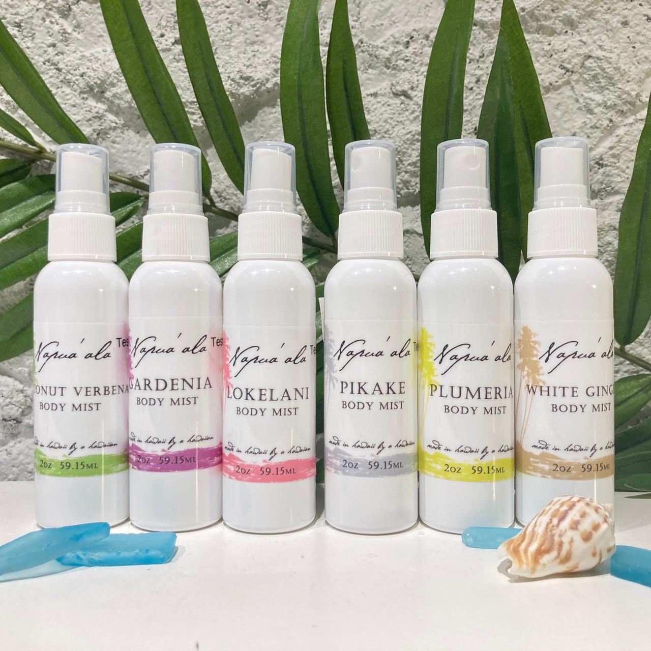 ■ナプアアラ ボディミスト/香りをお選びください