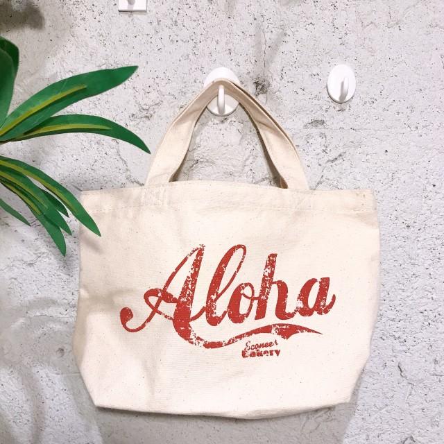ハワイスコニーズベーカリーのミニトート/aloha
