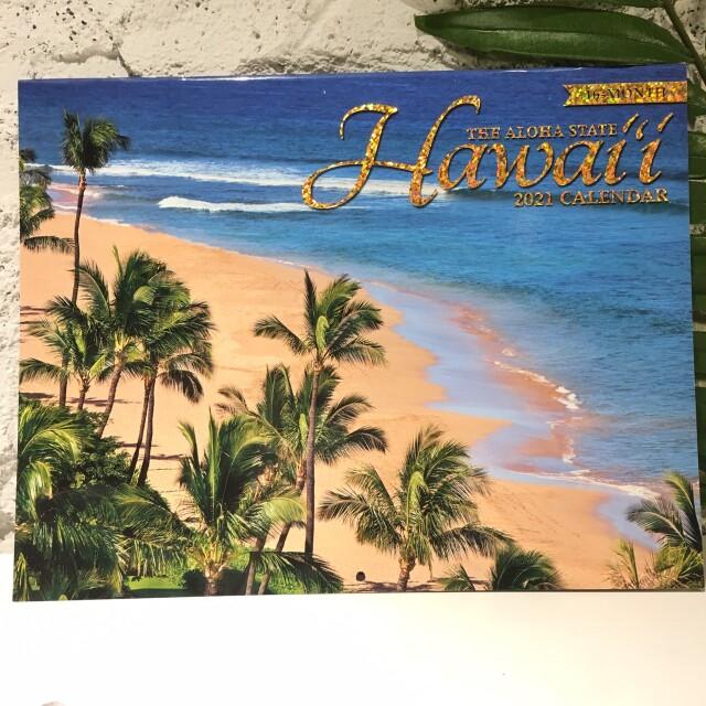 2021Hawaiiカレンダー/Hawaii