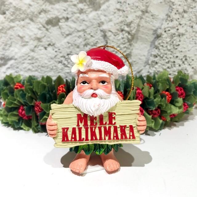 ハワイアンクリスマスオーナメント/メレカリキマカサンタさん