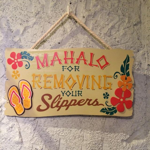 インテリアプレート/MAHALO REMOVING