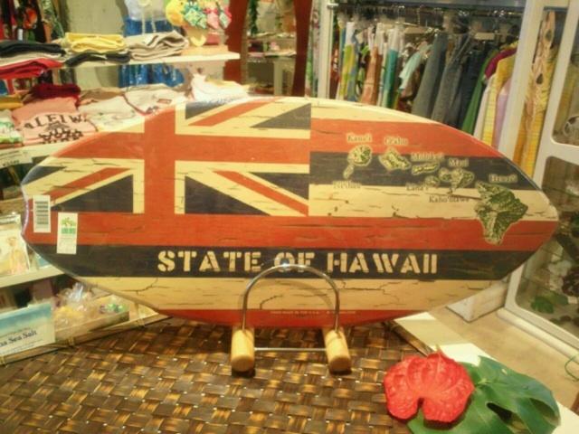 インテリアプレート/サーフボードハワイ州旗プリント【ハワイアンインテリア】