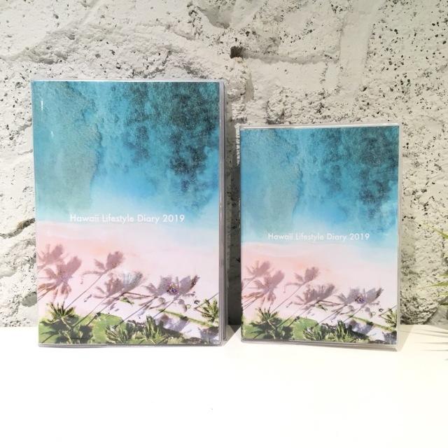 ハワイ手帳2019/B6サイズ/杉本篤史