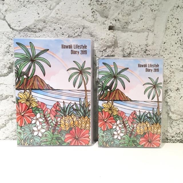 ハワイ手帳2019/B6サイズ/TAMO
