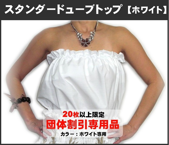 フラダンス衣装 ブラウス