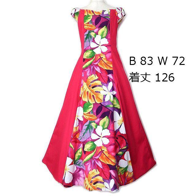 フラダンス衣装 セール