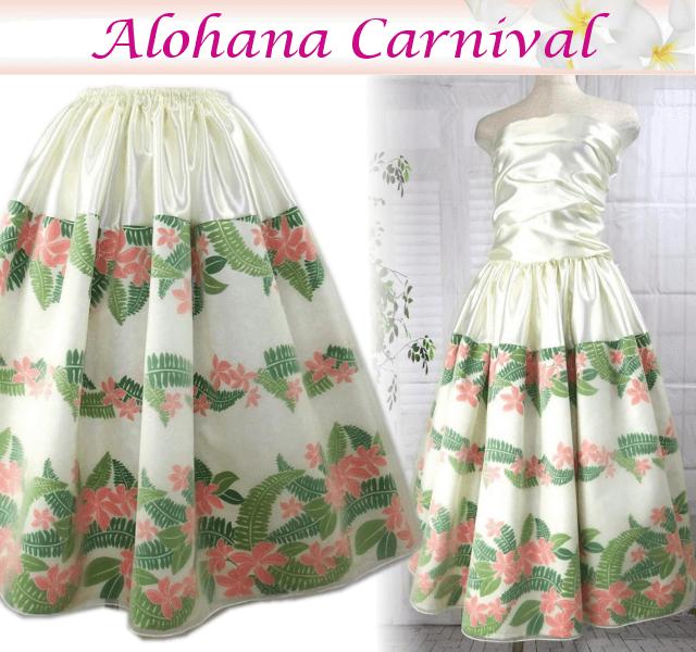 アロハナカーニバル フラ ドレス