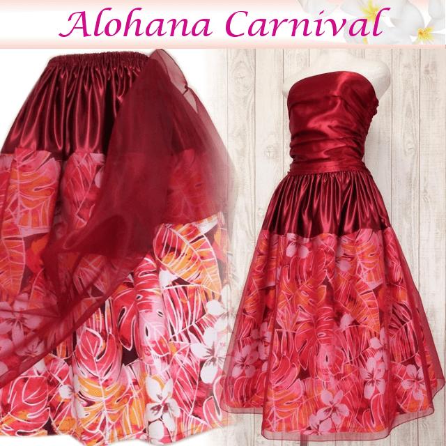 アロハナカーニバル フラドレス メイン画像