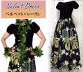 フラダンスドレス セール画像