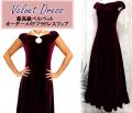 ベルベット フラダンスドレス写真