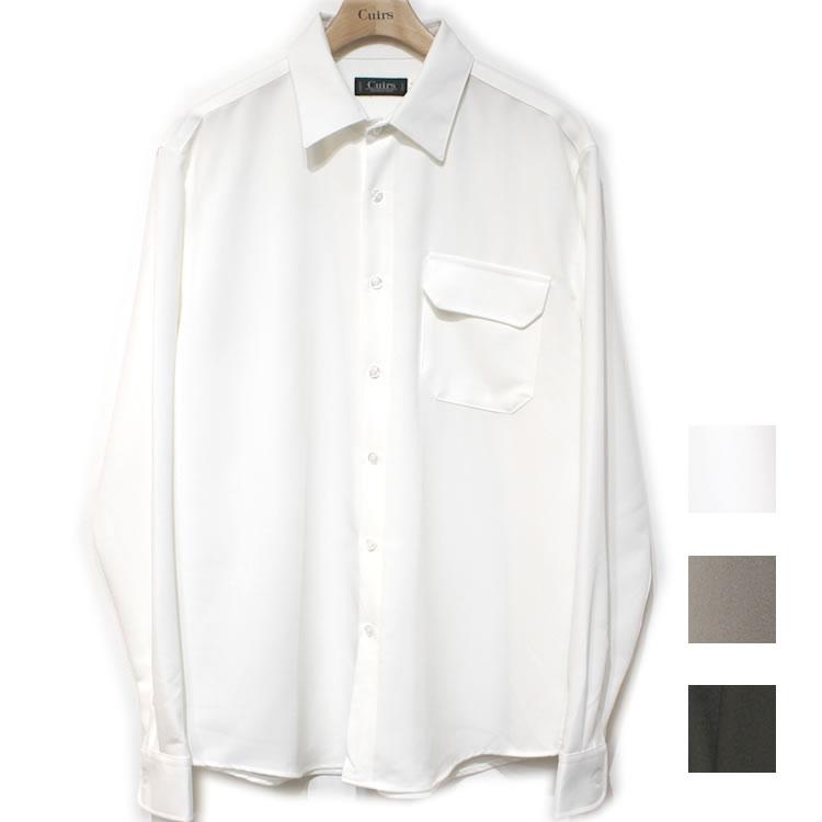 【新着】Cuirs(キュイー)メンズシャツ オリジナルジョーゼットフラップポケットシャツ新作デザイン