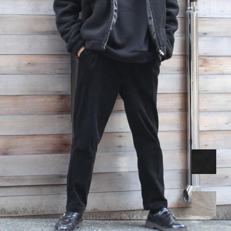 【セール】Cuirs(キュイー)メンズパンツ テーパードコーヂュロイパンツ新作デザイン